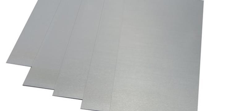 Jual Alumunium Sheet Surabaya 082129847777