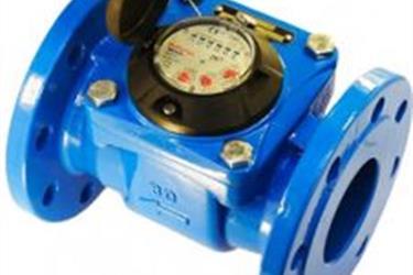 Water meter Powogaz 3 inch (80mm)