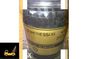 Oli kompresor udara screw 32,46,68