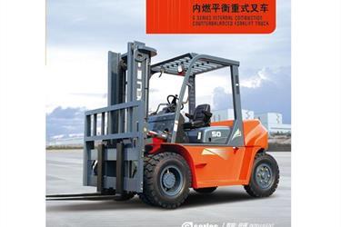 Forklift Diesel Heli