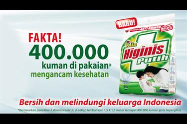 SO KLIN HIGINIS Powder Detergent