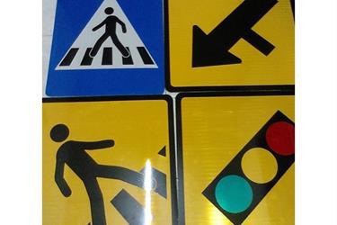 Rambu Jalan Rambu petunjuk arah EGP sticker