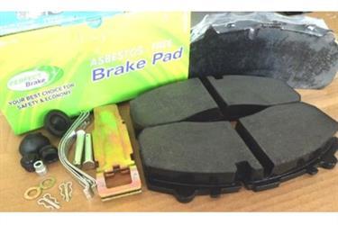 Brake lining Brake Pad