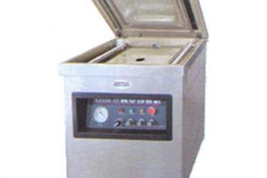 GETRA Vacuum Packing Machine Portable Type DZ - 400A