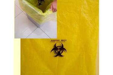 Kantong Sampah Plastik Medis