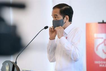 Apa Kabar Rencana Jokowi Bubarkan 18 Lembaga Negara?