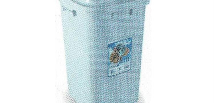 Tempat Sampah STB - 207 BIO