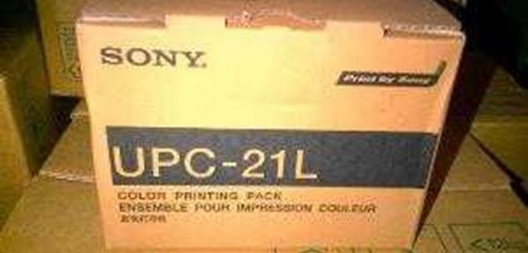 Kertas USG Sony UPC-21L