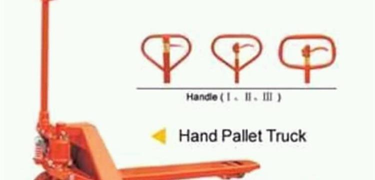 Jual Hand Pallet Hand Lift Truck Termurah