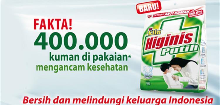 SO KLIN HIGINIS Powder Detergent