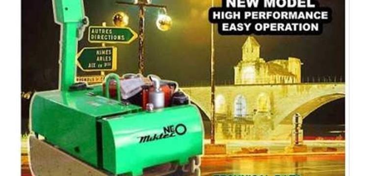 Vibration Roller Neo Miktec NDR 9 ES
