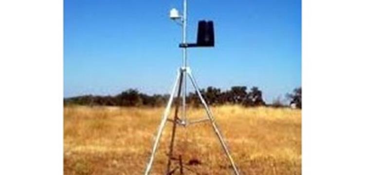 Weather Station Alat Ukur Kondisi Cuaca