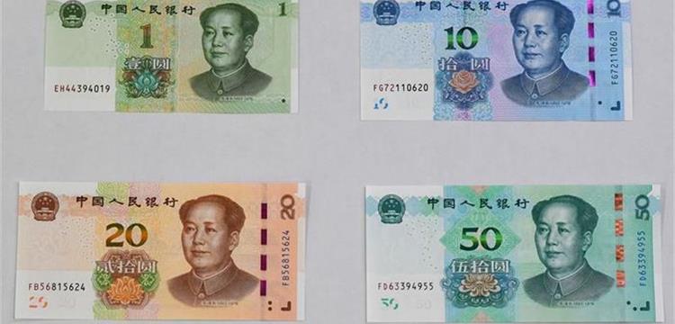Yuan China vs Renminbi: Apa Bedanya?