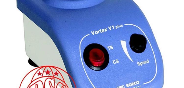 Vortex Mixer V1 Plus Boeco