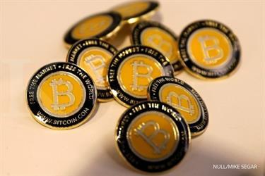 Harga bitcoin berpeluang melaju, berikut faktor pendorongnya